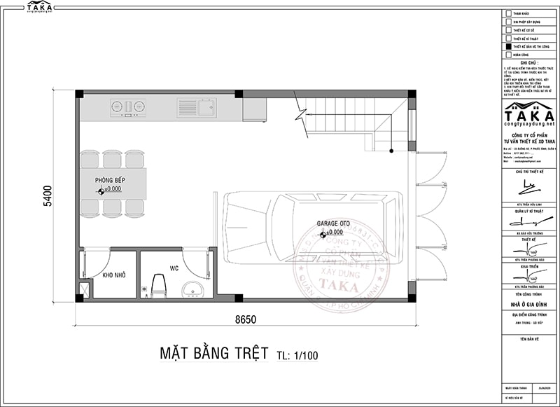 Thiết kế nhà phố mặt tiền 5m dài 8m 3 tầng hiện đại