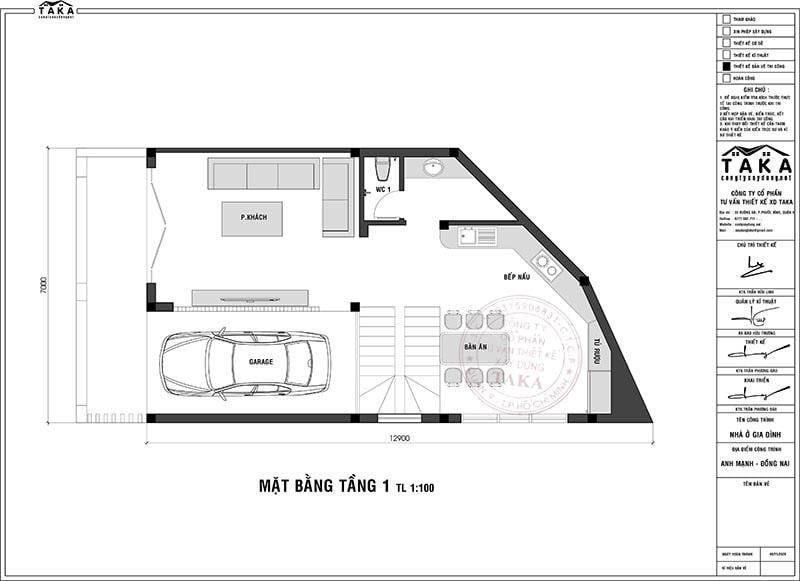 Bản vẽ mặt bằng nhà lô góc 2 mặt tiền 7x13m