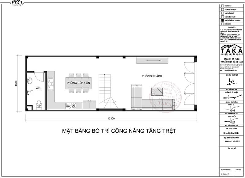 Thiết kế nhà phố 1 trệt 2 lầu 4x13 3 phòng ngủ